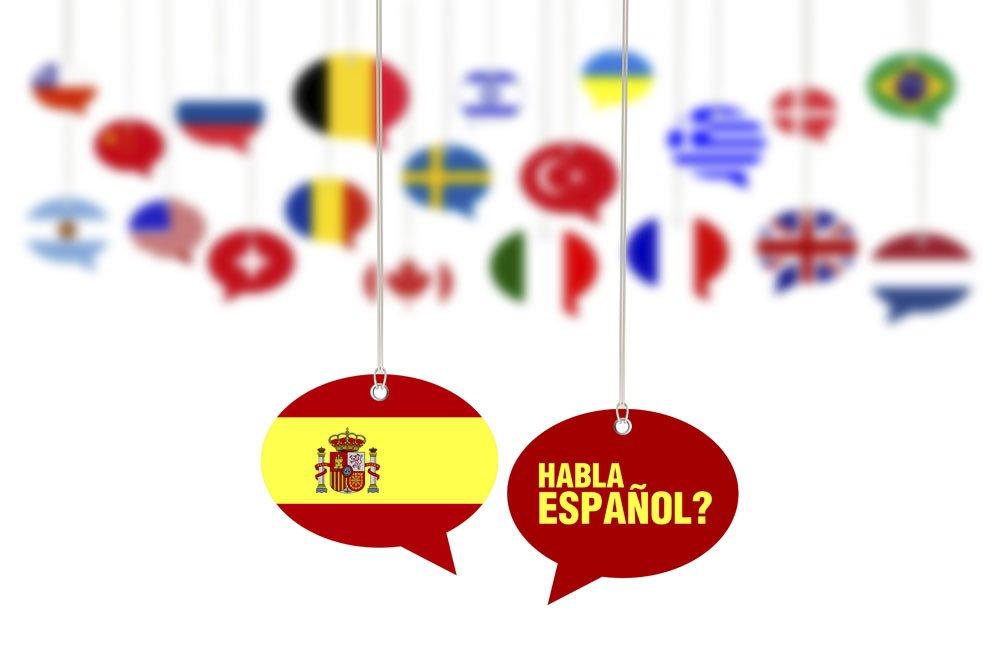Индивидуальное обучение испанскому языку
