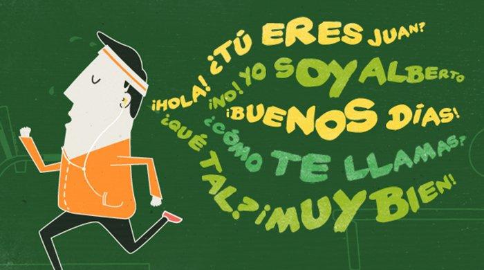 Интенсивный курс испанского языка