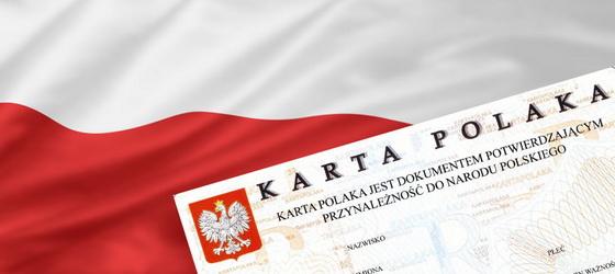 Президент Польши подписал изменения в закон о Карте поляка