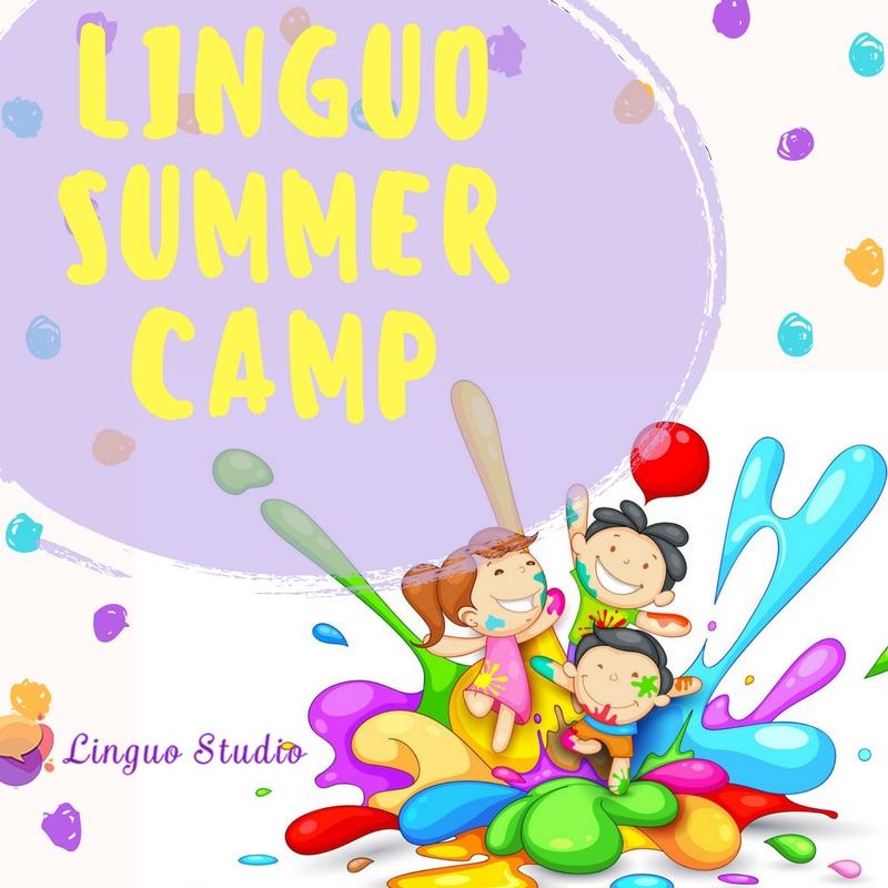 Англоязычный летний лагерь вместе с Linguo Studio