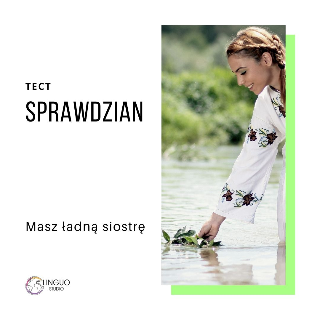 Польская грамматика #15