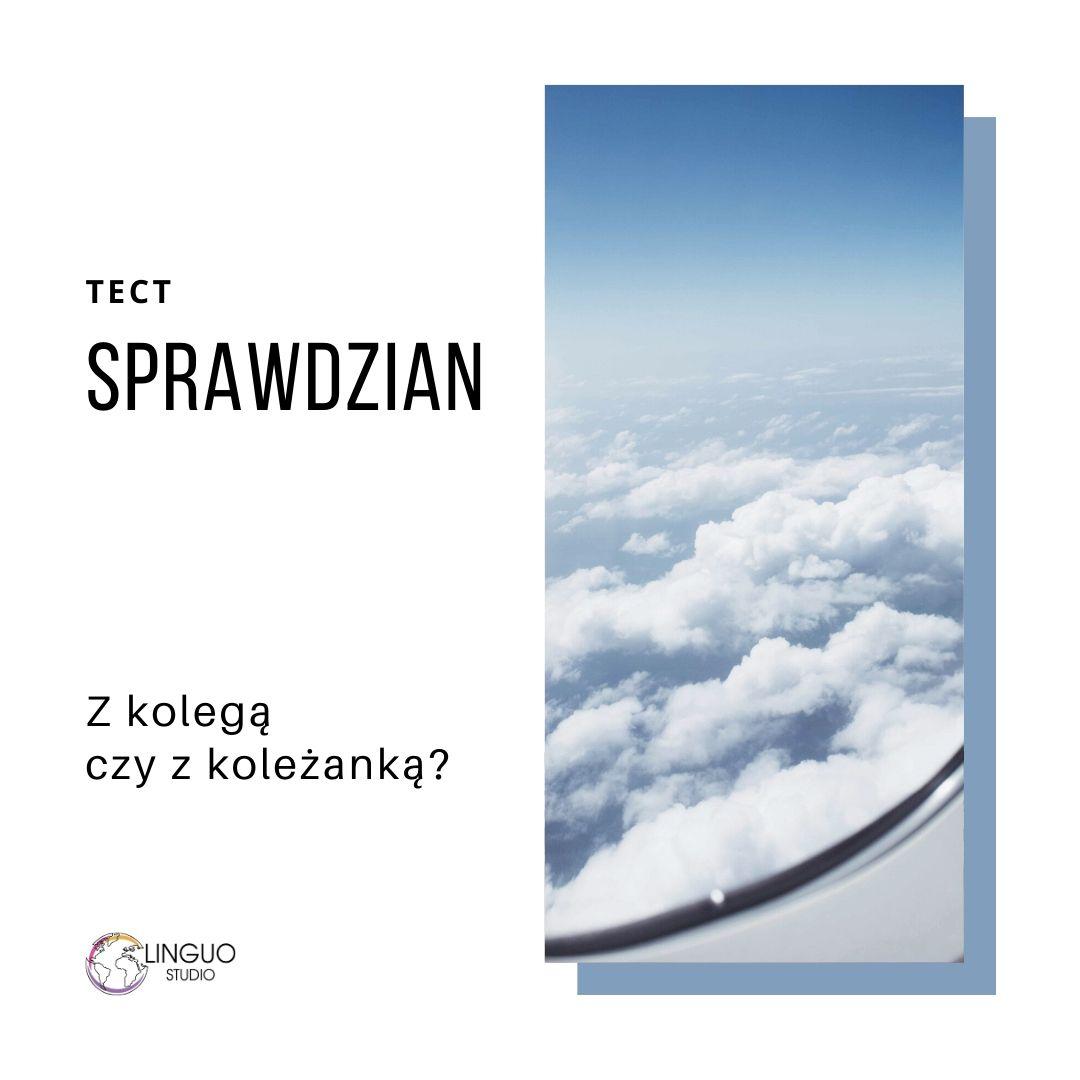 Польская грамматика #21