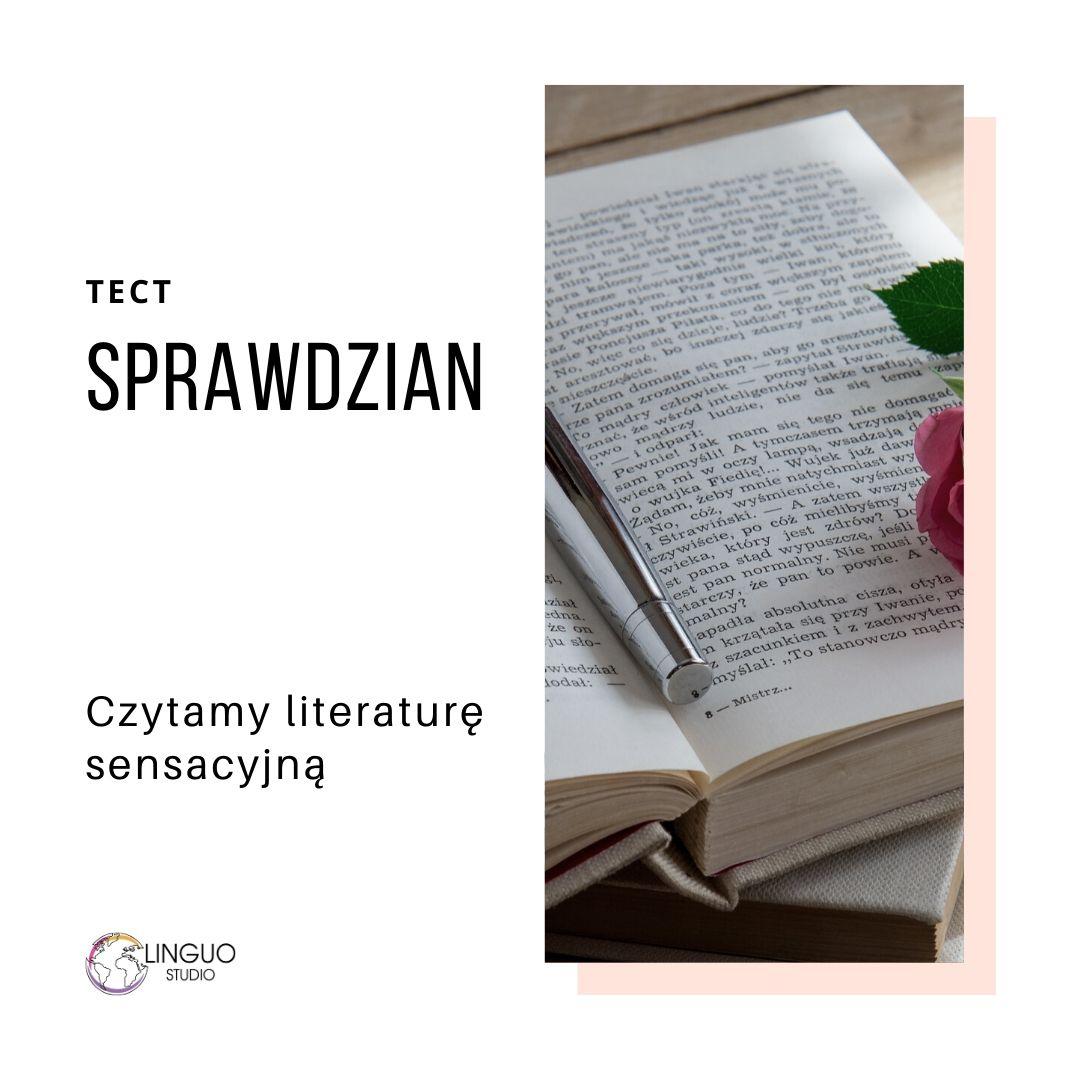 Польская грамматика #19