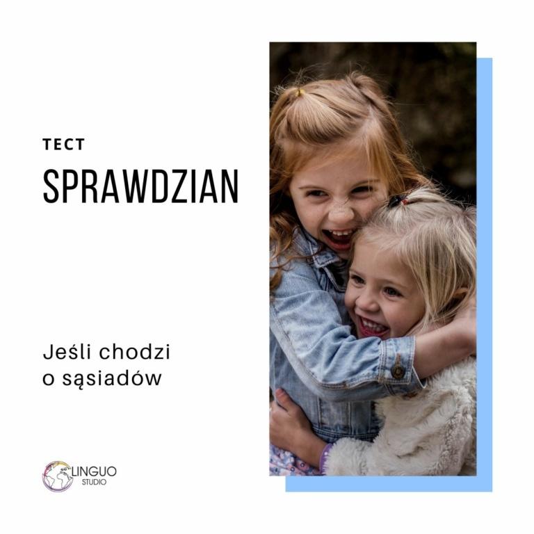 Польская грамматика #18