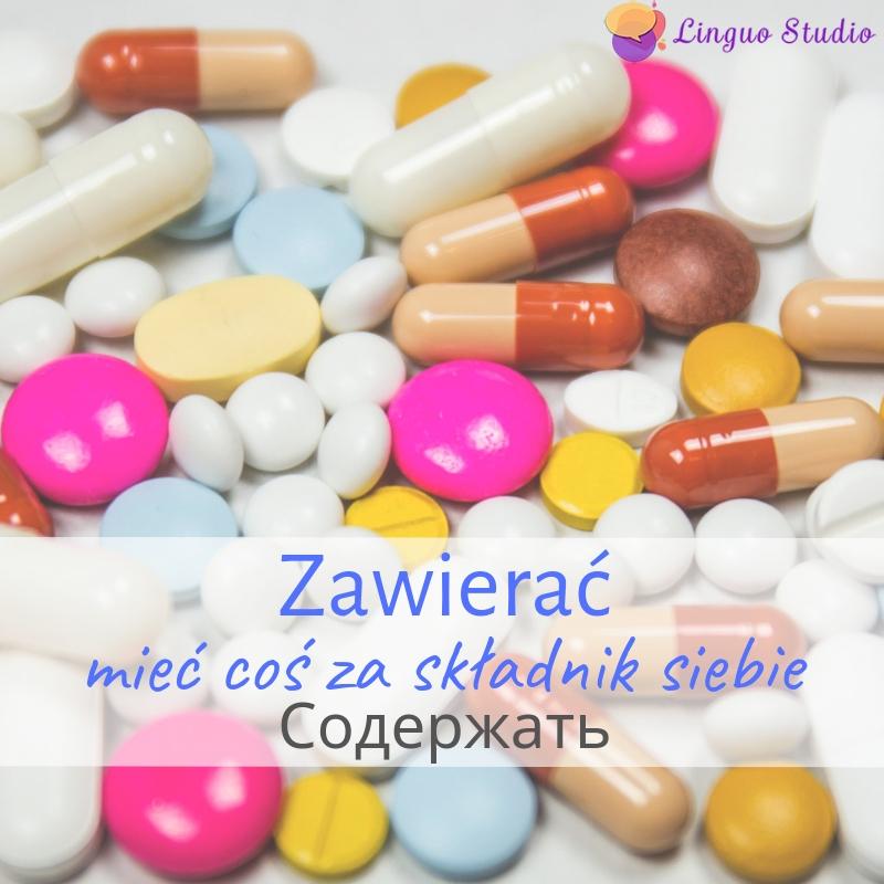 Польская лексика #11