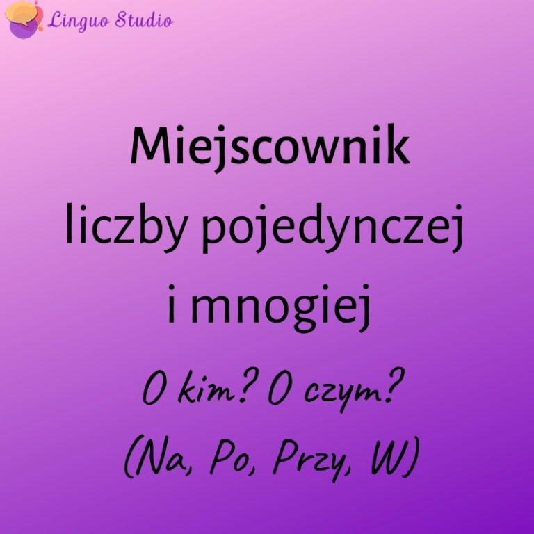 Польская грамматика #27