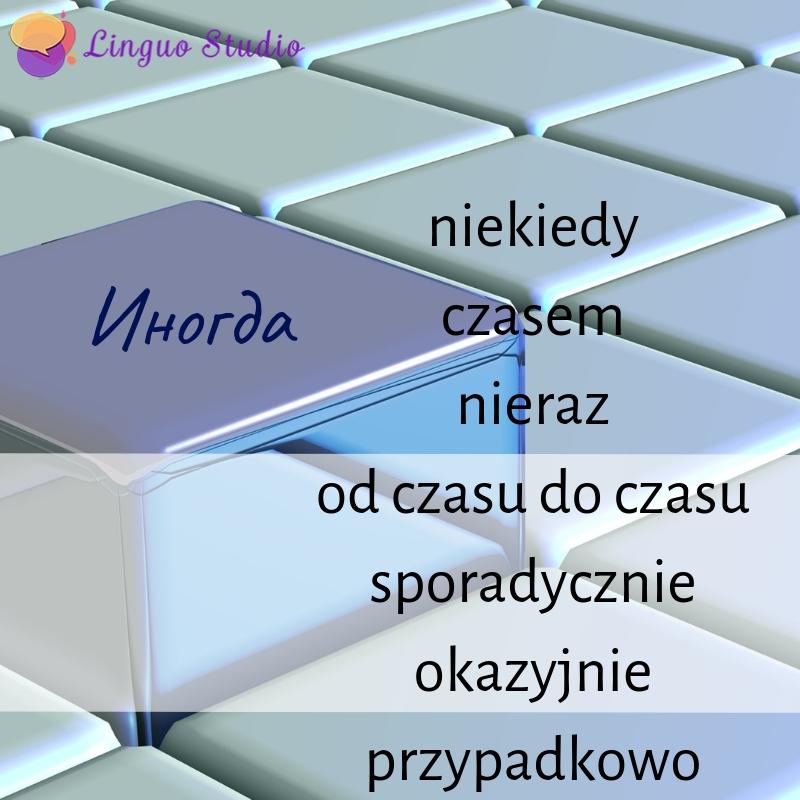 Польская лексика #35