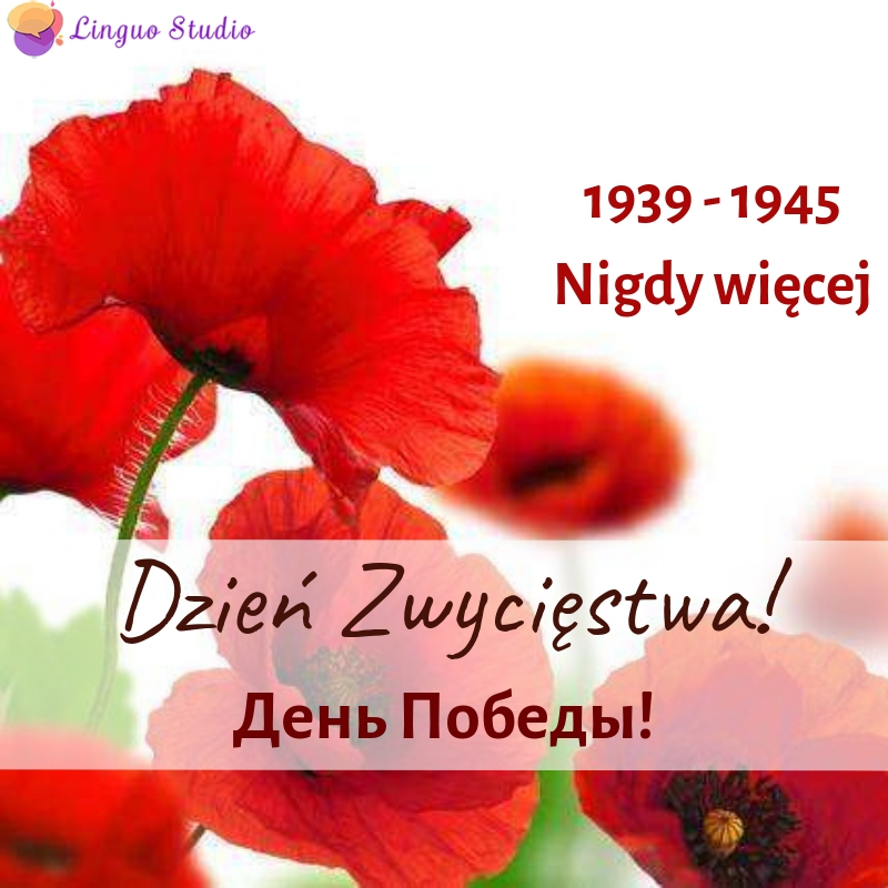 Польская лексика #37