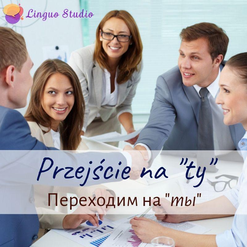 Польская лексика #41